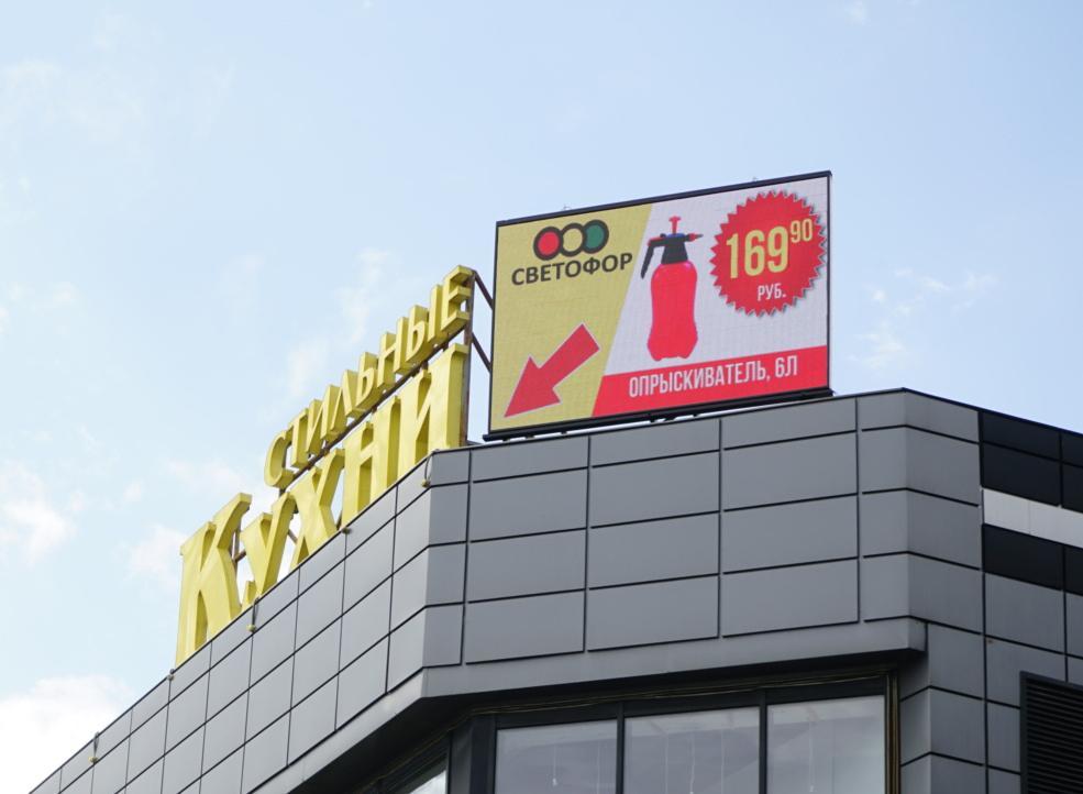 Производство наружной рекламы в Москве